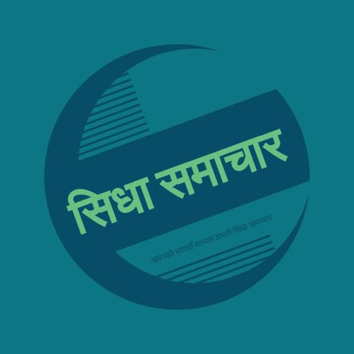 Logo of Sidha Samachar