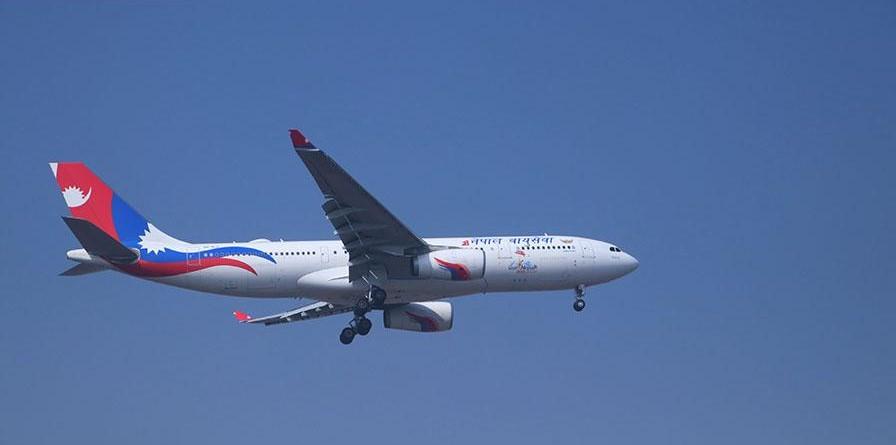 Nepal airline plane