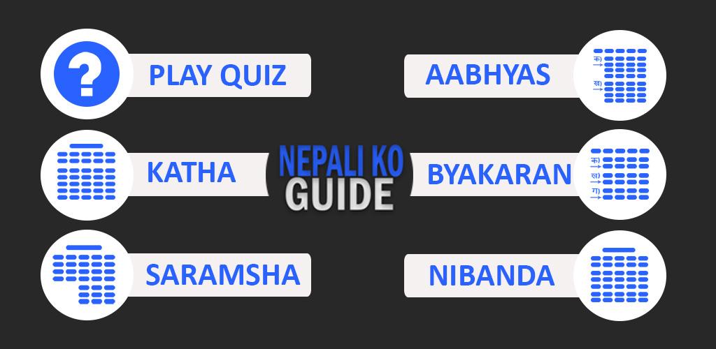 Guide of Nepali Class 10