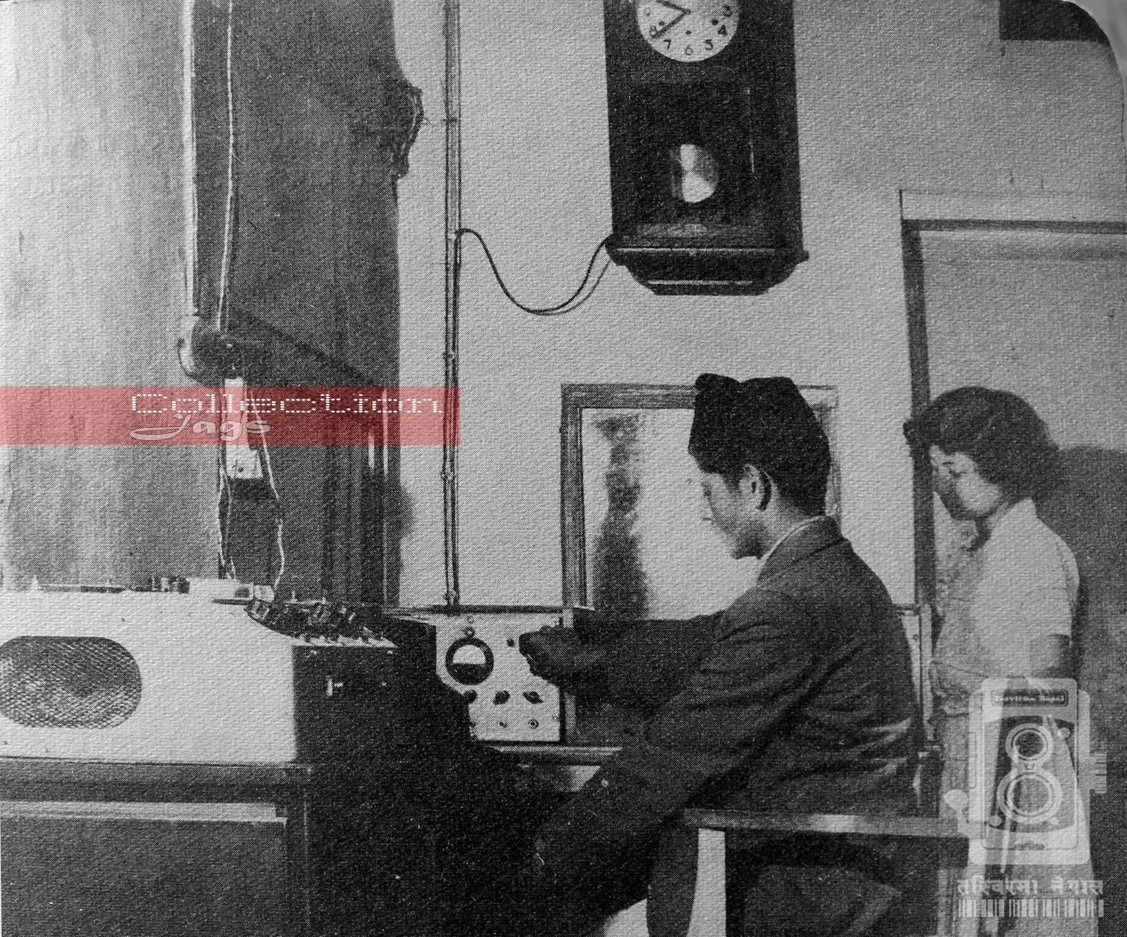 रेडियो नेपाल Radio Nepal Day बिश्व रेडियो दिवस Radio Diwas old picture of Radio Nepal