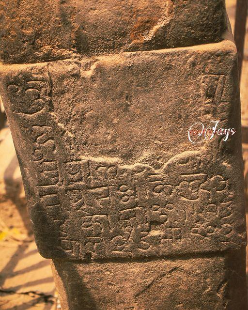 नेपाली भाषाको पुरानो शिलालेख :