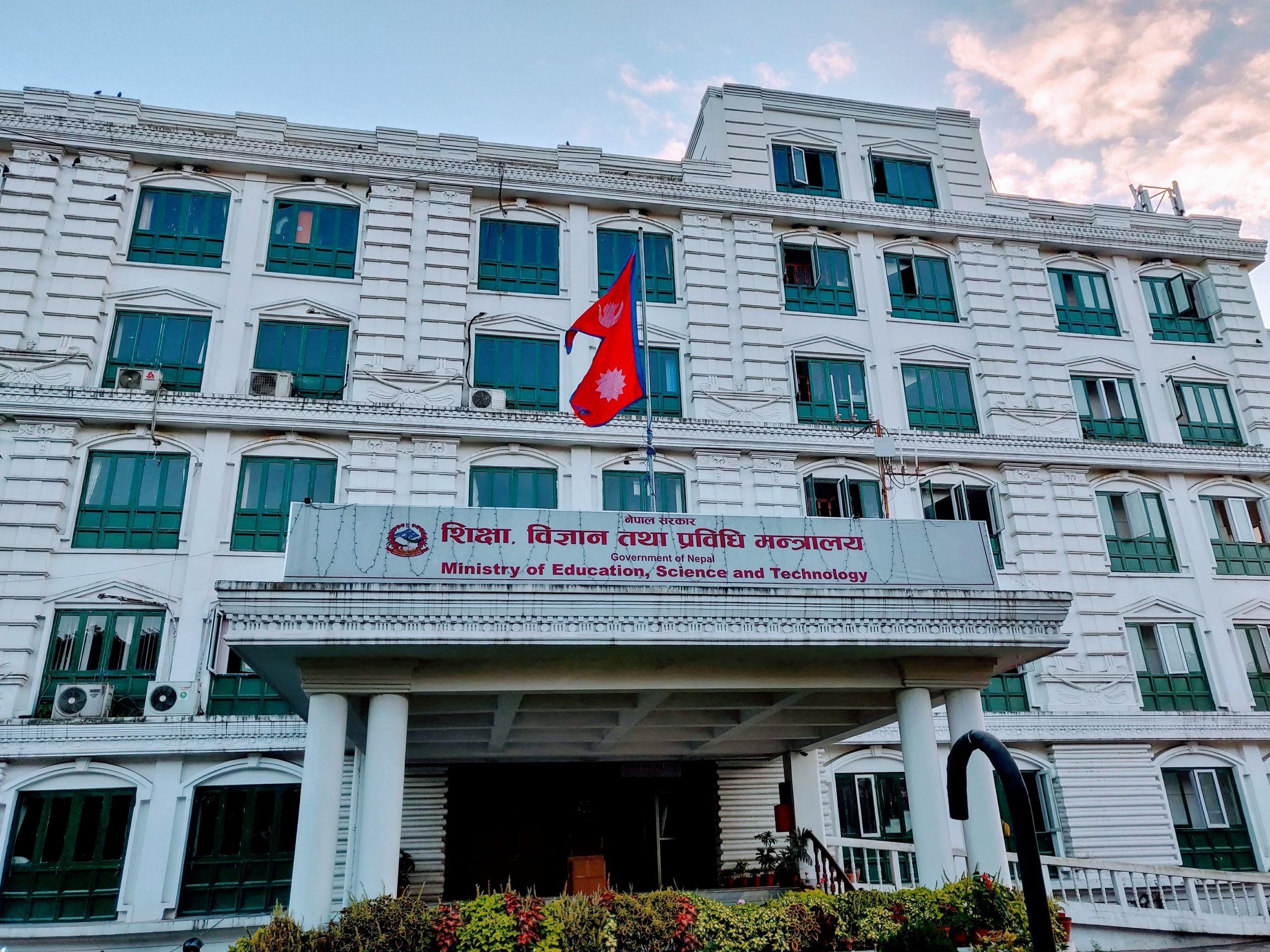 Education Authority Nepal Sikhshya Matralaya