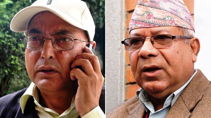 political news nepal